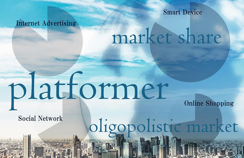 WEB制作×SEO対策|株式会社東海岸の強み